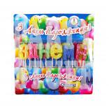 Свечи для торта З днем народження