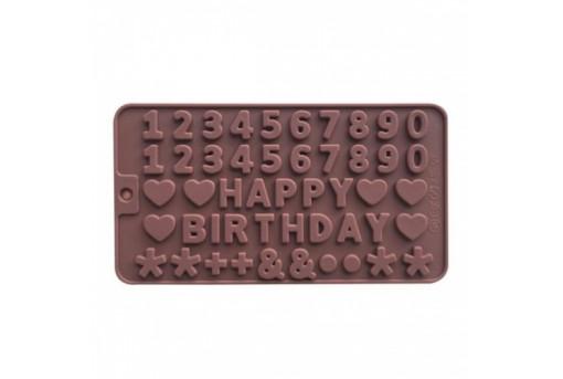 Силиконовая форма для конфет Happy Birthday