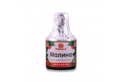 Ароматизатор пищевой Малина Украса, 5 г