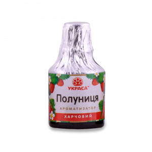 Ароматизатор пищевой Клубника Украса, 5 г