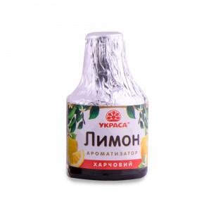 Ароматизатор пищевой Лимон Украса, 5 г