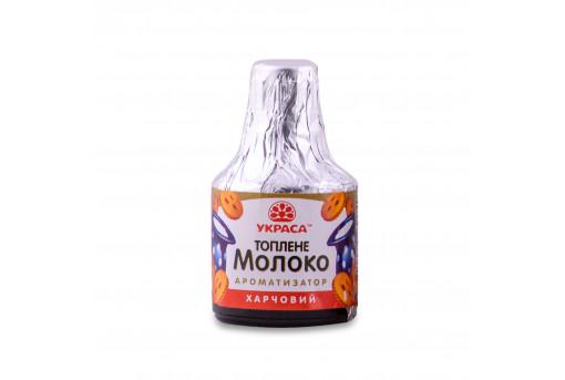 Ароматизатор пищевой Топленое молоко Украса, 5 г