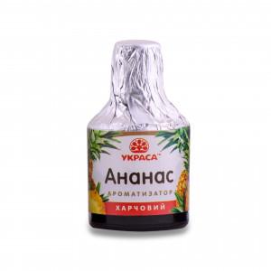 Ароматизатор пищевой Ананас Украса, 5 г