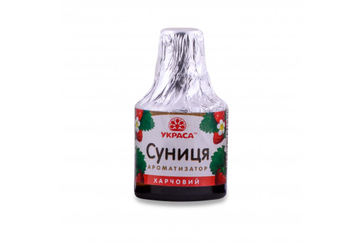 Ароматизатор пищевой Земляника Украса, 5 г
