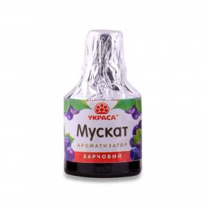 Ароматизатор пищевой Мускат Украса, 5 г