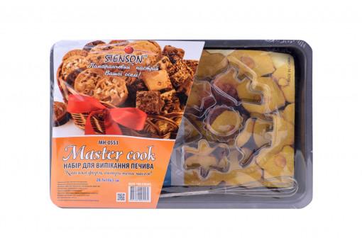 Набор для печенья Master cook