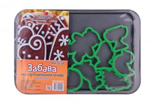 Набор для печенья Забава