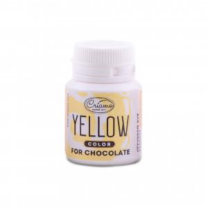 Краситель для шоколада желтый, 18 г