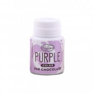 Краситель для шоколада пурпурный, 18 г