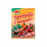 Приправа к шашлыку Любисток, 30 г