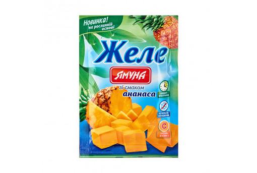 Желе со вкусом ананаса Ямуна, 80 г