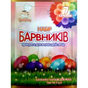 Краситель для яиц 7 цветов