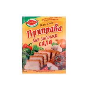 Приправа для сала Казацкая, 30 г