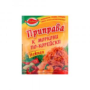 Приправа к моркови по-корейски нежная, 30 г