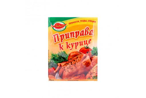 Приправа к курице Любисток, 30 г