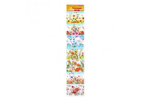 Пасхальная лента для яиц Цветы
