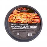 Форма металлическая для пиццы