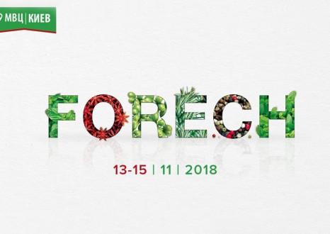 Приглашаем посетить экспофорум FoReCH!