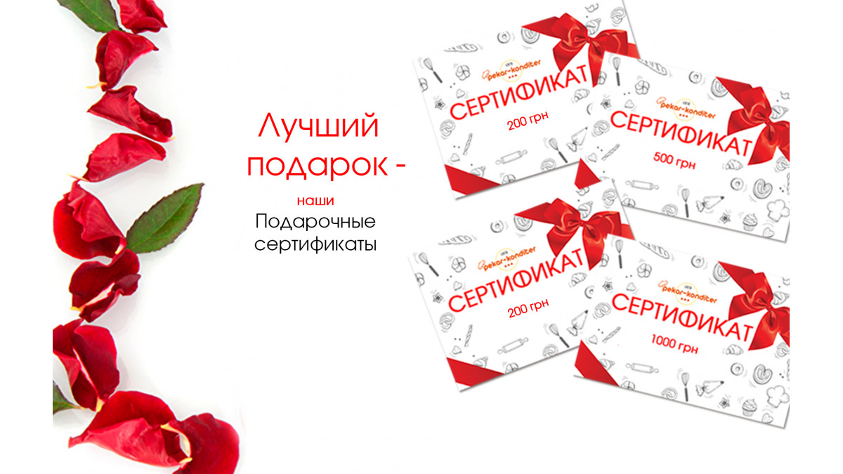 200, 500 и 1000 гривен